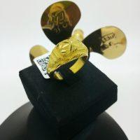 แหวนโปร่งยอดนิยม
