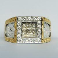 แหวนหลวงปู่ดู ปี2533