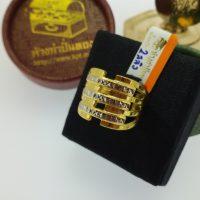 แหวน สามแถวตัดลายชุบทองคำขาว