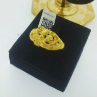 แหวน แฟนซีเถาวัลย์