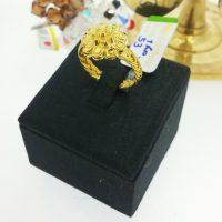 แหวน สานดอกโบตั๋น