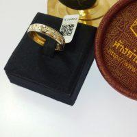 แหวน ชุบทองคำขาวตัดลาย