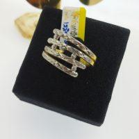 แหวน ปีกนกฉุบทองคำขาว