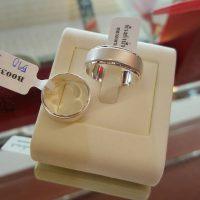 แหวนเงิน แฟนฉัน
