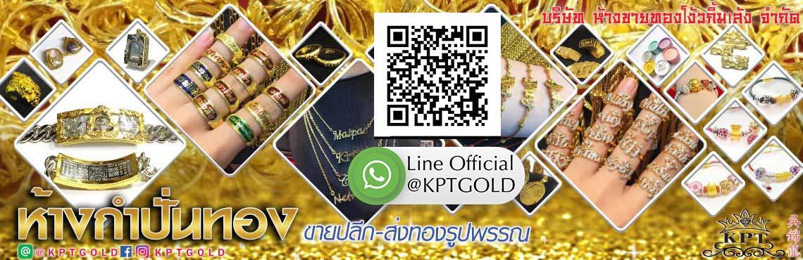 สร้อยคอเชือกร่มคั่นทองคำแท้96.5% น้ำหนัก ครึ่งสลึง
